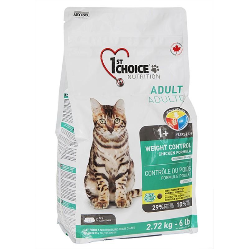 1st Choice Weight Control Adult, 5.44 кг ФЕСТ ЧОЙС КОНТРОЛЬ ВЕСА сухой супер премиум корм для кошек, склонных к полноте