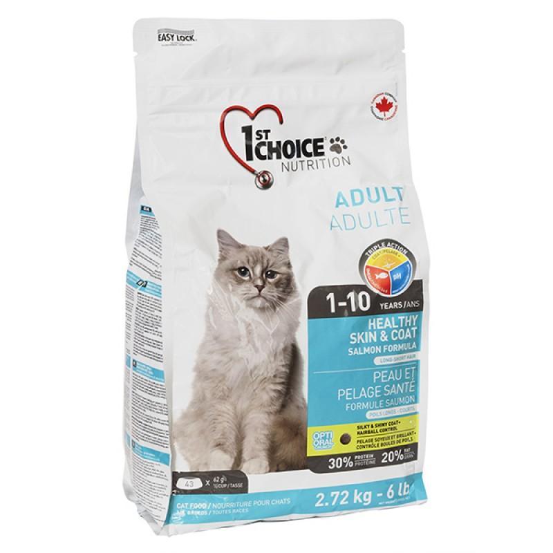 1st Choice Adult Healthy Skin&Coat Salmon Formula, 10 кг ФЕСТ ЧОЙС ХЕЛЗИ ЛОСОСЬ сухой супер премиум корм для котов для здоровой кожи и блестящей шерсти