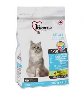 1st Choice Adult Healthy Skin&Coat Salmon Formula, 0.907 кг ФЕСТ ЧОЙС ХЕЛЗИ ЛОСОСЬ сухой супер премиум корм для котов для здоровой кожи и блестящей шерсти