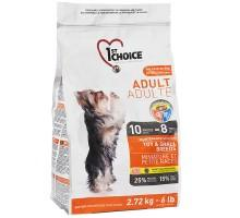 1st Choice (Фест Чойс) Adult Toy & Small Chicken сухой корм для взрослых собак мини и малых пород с курицей 2,72 кг