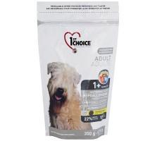 1st Choice (Фест Чойс) Hypoallergenic Adult гипоаллергенный сухой корм для собак 350 г