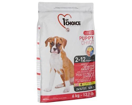 1st Choice (Фест Чойс) Puppy Sensitive Skin & Coat Lamb & Oceanic Fish сухой корм для щенков всех пород с ягненком и океанической рыбой 2,72 кг