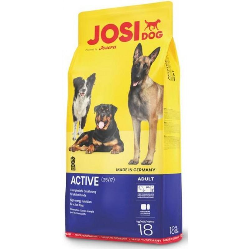 Корм для собак Josera JosiDog Active (Йозера ЙозиДог Актив ...
